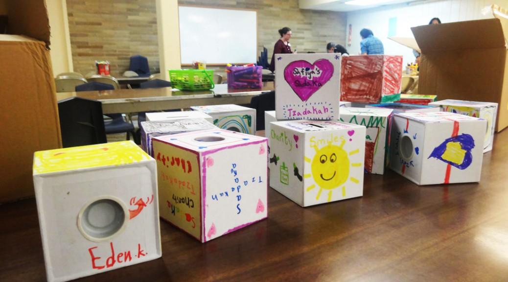 sadaqa box